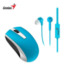 Mouse Inalámbrico Recargable + auriculares MH-8100 Blue – GENIUS