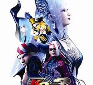 Juego PS2 – The King Of Fighters Maximum Impact 2