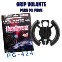 Move Ps3 Volante Hooligans Pg-424